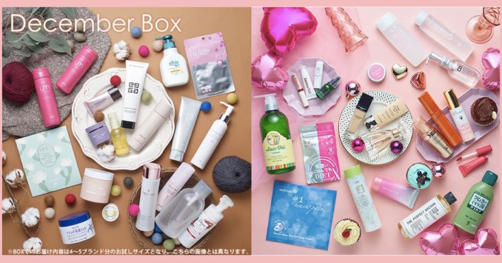 Bloom Box ブルームボックス