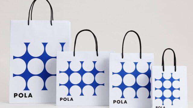 POLA ポーラ 紙袋 ショッピングバッグ